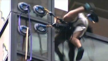 Неизвестный пробует забраться нанебоскреб Trump Tower вНью-Йорке