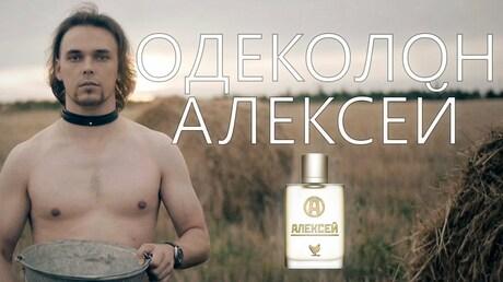Вглобальной web-сети опубликовали безумную рекламу одеколона сэкстрактом куриных слёз