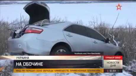 Надежда Савченко угодила вавтокатастрофу вОдесской области