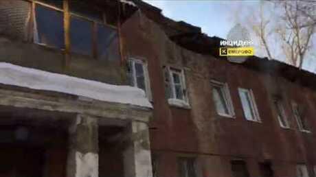 Жителям аварийного дома наПатриотов, 13, вКемерове предоставят жилье