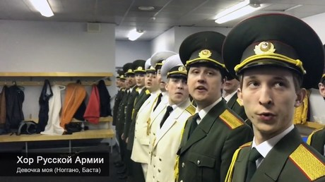 Хор русской армии поздравил рэпера Басту сднем рождения