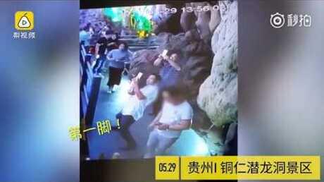 Китайский турист сломал сталагмит возрастом 3000 лет