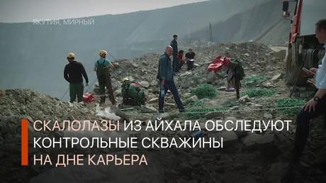 Альпинистам неудалось установить связь сшахтерами наруднике «Мир»