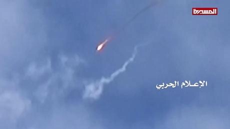 Повстанцы вЙемене поразили американский разведывательно-ударный беспилотник