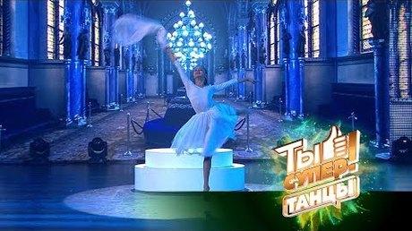Кузбасская девочка непрошла вследующий тур шоу «Тысупер! Танцы»