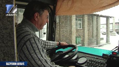 «Разбиты окна, пассажиры попадали напол»: два автобуса обстреляли под Пермью