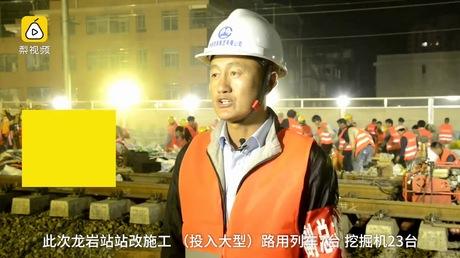 Китайские рабочие проложили железную дорогу за9 часов