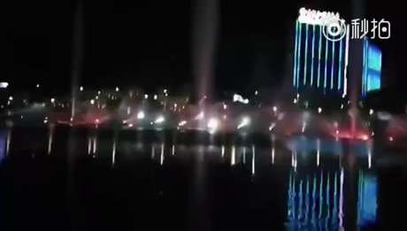 Падение яркого метеорита вКитайской республике сняли навидео