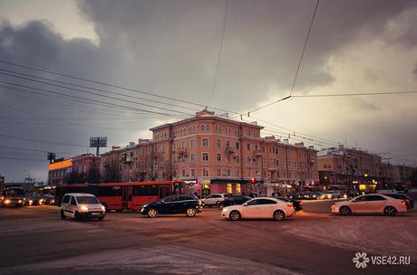 В Кемерове меняется схема