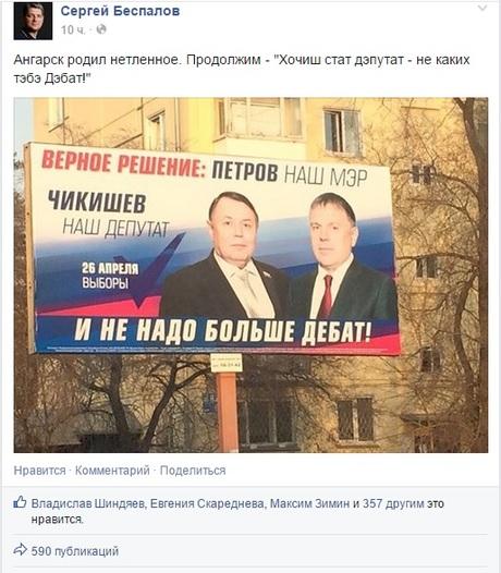 http://user.vse42.ru/files/P_S460x526/Wnone/ui-552c8079ad47b1.99286475.jpeg