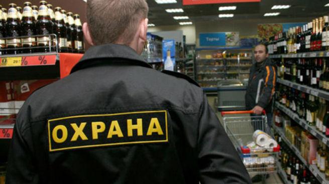охраник кировский магозин екатеринург Может