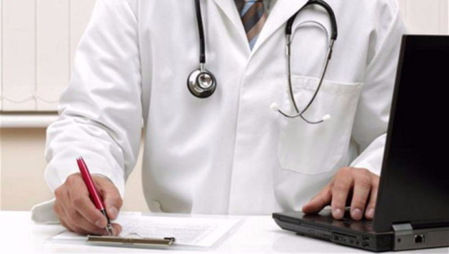 Прием гинеколога нижнекамск
