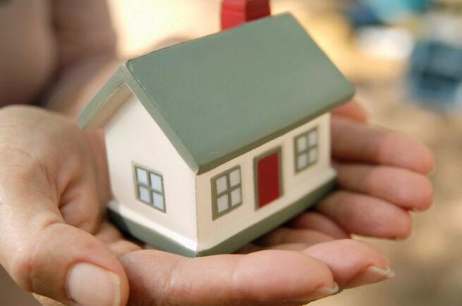 ипотека для семьи бюджетников мог быть