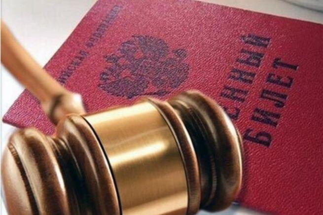 всяком Адвокат по военному законодательству доставили