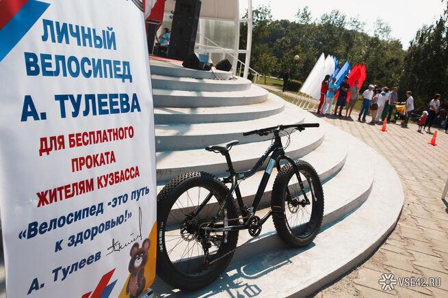 В Кемерово развивают сеть велосипедных дорожек