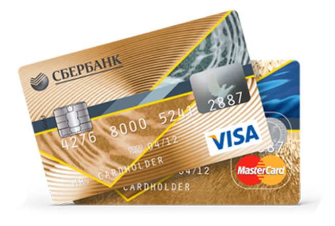 кредитная карта для нерезидентов рф