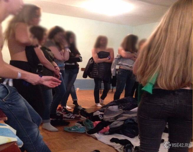 Видео студенты играют с проституткой в пещерки например