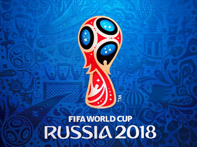 в волгограде отменили чемпионат мира по футболу 2018