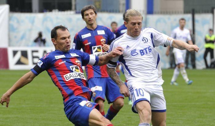 Москва прогноз цска-динамо на 09.11.18 футбол