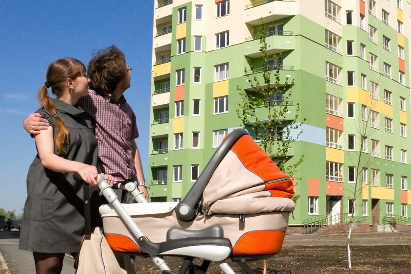 как взять ипотеку в саратове молодой семье миг