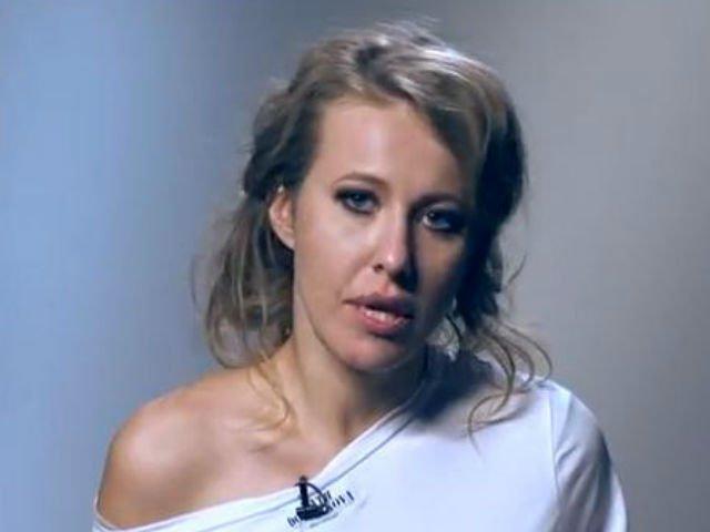 Ксения Собчак хорошо потроллила в ролике Я голосую ЗА! (видео) .