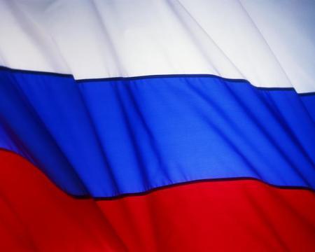 кемерово флаг