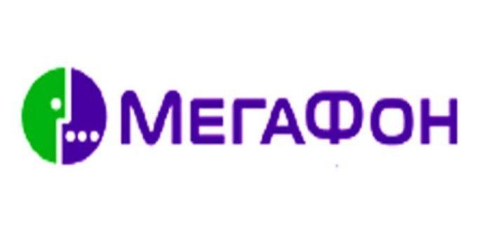 Как подключить кредит доверия на мегафоне Услуга кредит доверия позволяет а