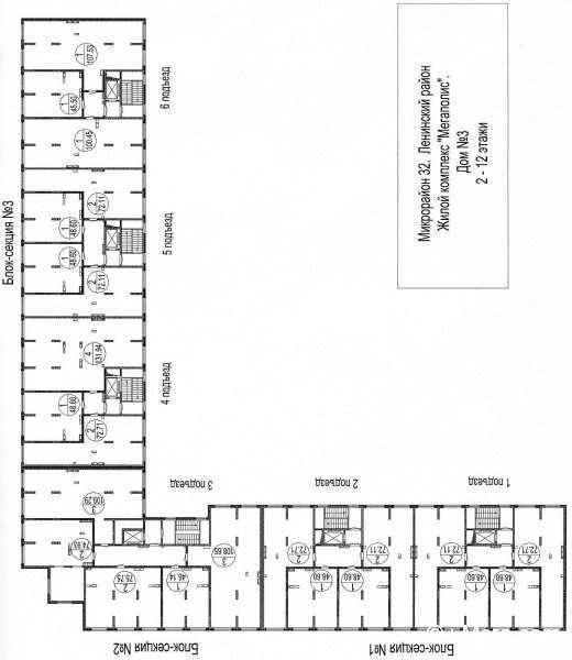 Схема типового этажа - Продается, строится новостройка - Кемерово, Ленинский р-н, Ворошилова, 32/3.