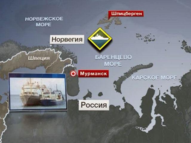 Новости 1 россия за 17 февраля