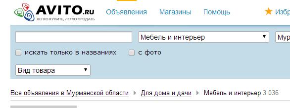 af5718831d8a Кузбассовец украл 50 тысяч у пенсионерки, продававшей мебель через Avito