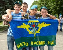 День десантника в Кемерове