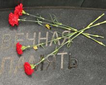 В центре кузбасской столицы почтили память жертв фашизма