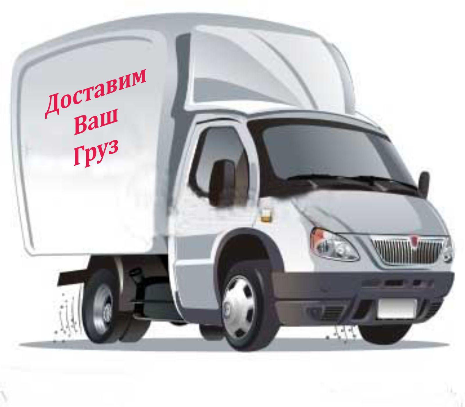 Изображения и анимация на колесах вашего автомобиля wtyf 5