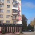 Продается Квартира. г. Кемерово Район Центральный ул. Притомская набережная, 1А