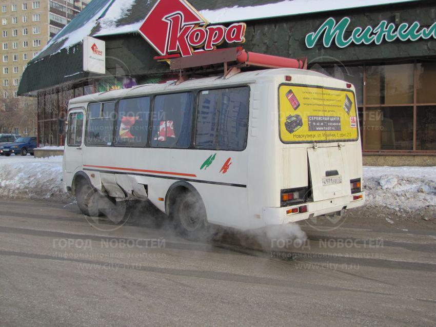 Видеорегистратор новокузнецк иномарка автобус видеорегистратор mivue 508 инструкция