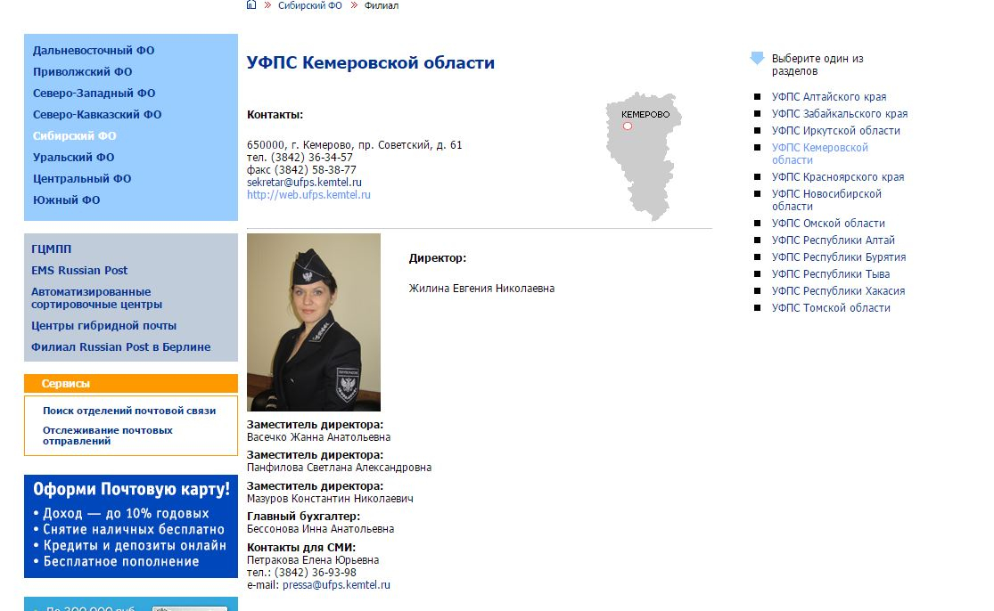 http://user.vse42.ru/files/ui-54b49372e0fd18.44701105.jpeg
