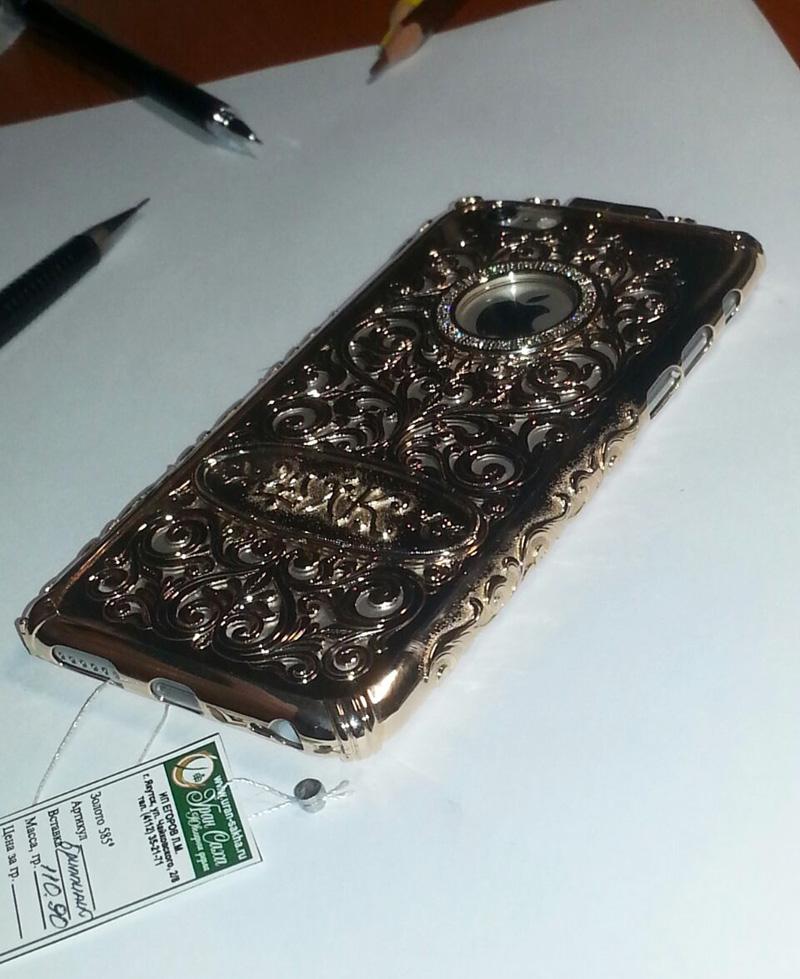 Чиновник изЯкутии купил чехол для iPhone 6 за550 тысяч рублей