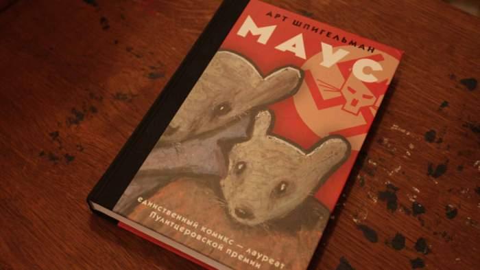 Изкнижных магазинов Москвы пропал комикс оевреях-мышках ифашистах-кошках