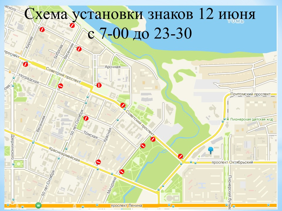 VSE42 Новости Кемерово