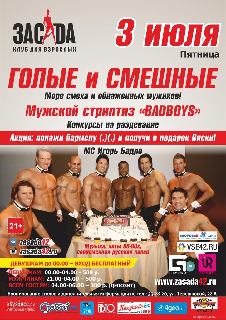 Выходные праздничные дни в украине в 2012