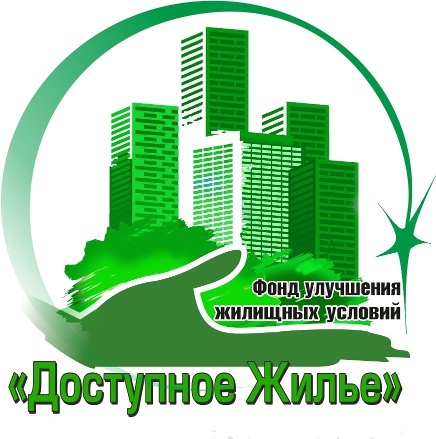 ревниво приватизация квартиры в кемерово цена третий