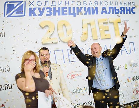 label-point-350-kartridzh-kuznetskiy-most