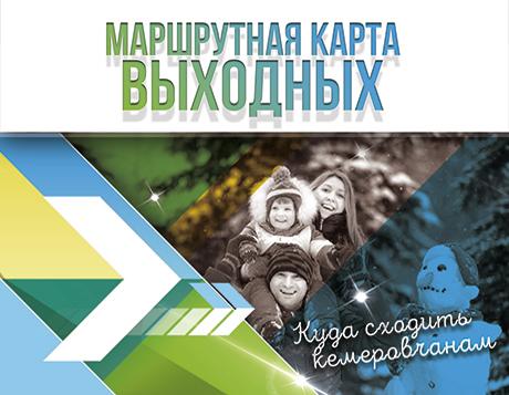Новости из окружения украина