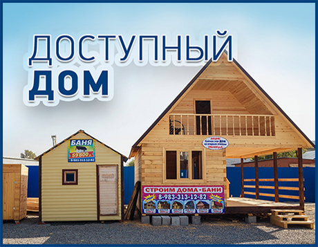 Криминальные новости казахстане