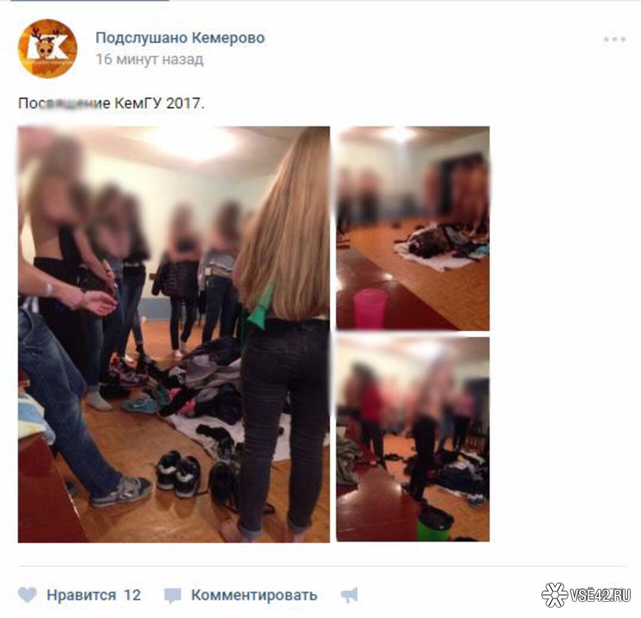 Порно вечеринка студентов кемгу — photo 1