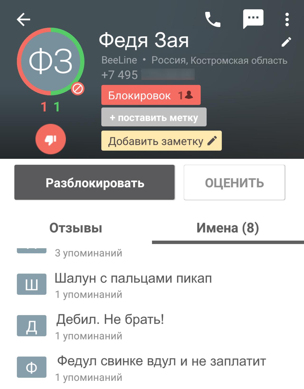 Праститутка за1000 руб
