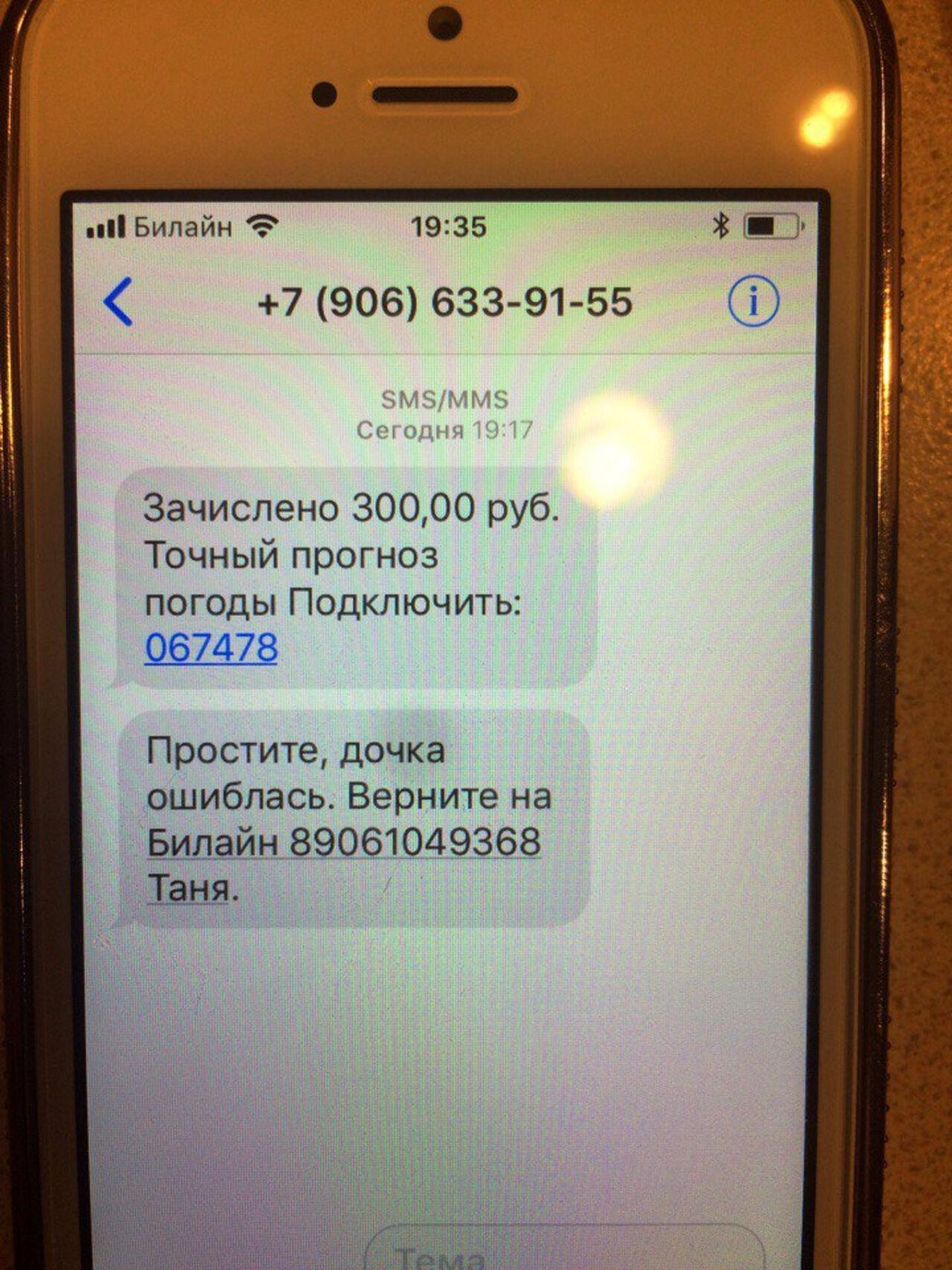 Картинки в телефон не через смс