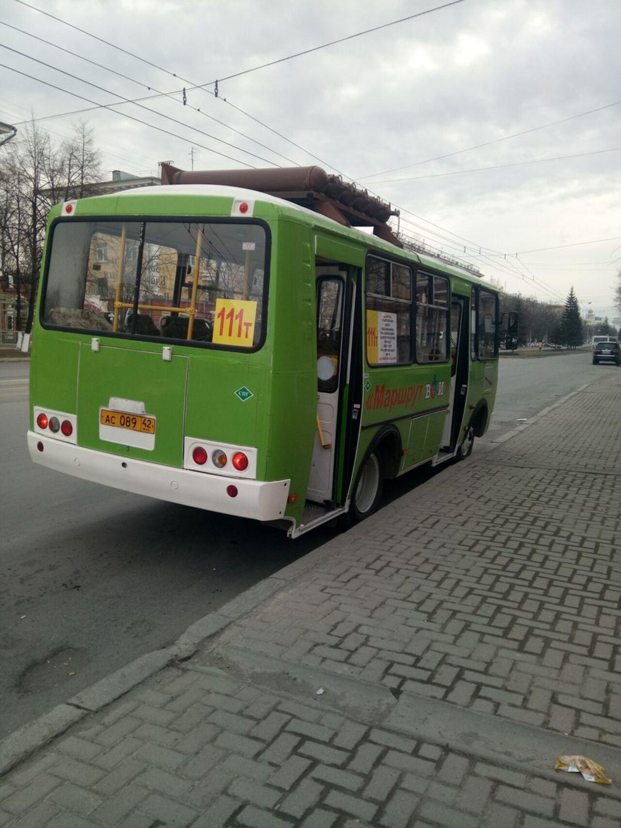В автобусы без трусов #4