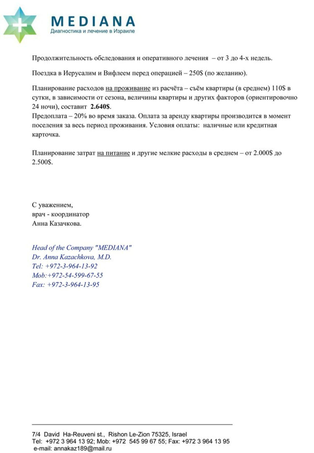 бик пао сбербанк кемеровское отделение 8615
