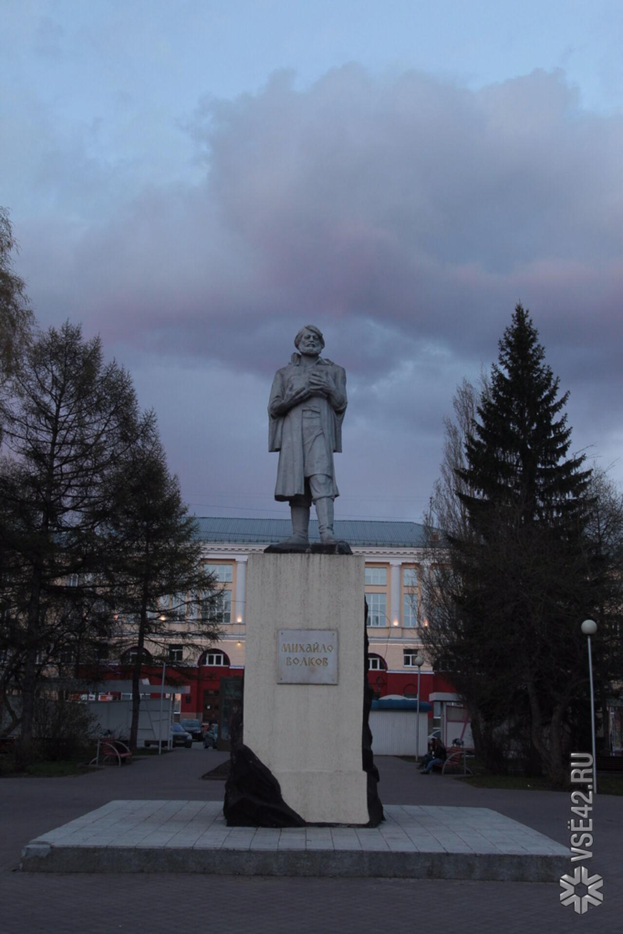 Купить памятник кемерово шахтеру искренне соболезную вашему горю